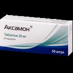 Аксамон таблетки 20мг №50