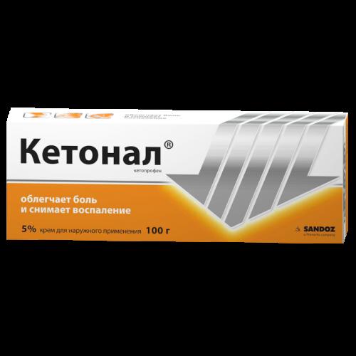 Кетонал крем 5% 100г