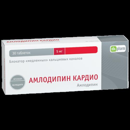Амлодипин Кардио таблетки 5мг №30