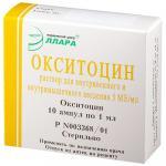 Окситоцин раствор для инъекций ампулы 5МЕ 1мл №5