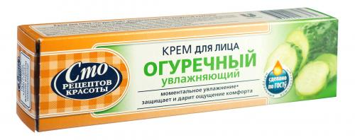Сто Рецептов красоты Крем для лица Огуречный увлаж. 40мл