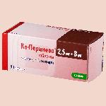 Ко-перинева таблетки 2.5/8мг №90