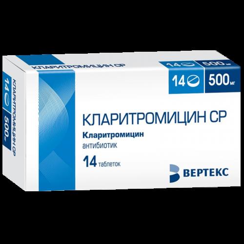 Кларитромицин таблетки 500мг №14