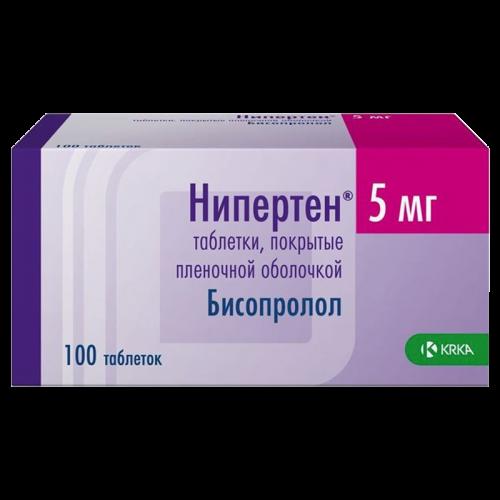 Нипертен таблетки 5мг №100