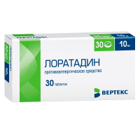 Лоратадин-Вертекс таблетки 10мг №30