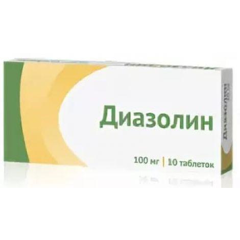 Диазолин таблетки 100мг №10