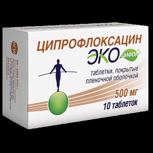 Ципрофлоксацин Экоцифол таблетки 500мг №10