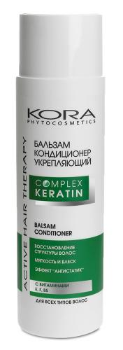 Кора Бальз-кондиционер для волос укрепляющий 250мл
