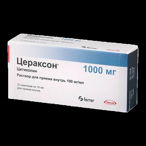 Цераксон раствор для приема внутрь 100мг/мл пакет 10мл №10