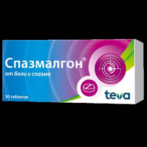 Спазмалгон таблетки №50
