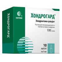 Хондрогард раствор для инъекций 100мг/мл ампулы 1мл №10
