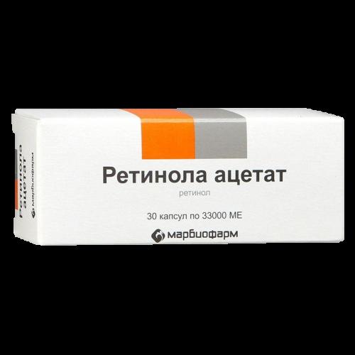 Ретинола ацетат капсулы 33 тыс.МЕ №30