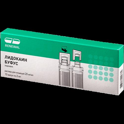 Лидокаина гидрохлорид раствор для инъекций 2% ампулы 2мл №10