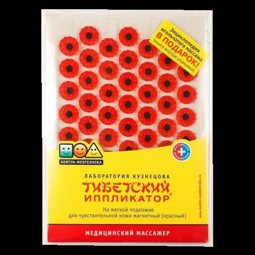 Иппликатор Кузнецова на мягкой подложке магнитный 17*28см красный