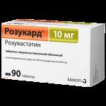 Розукард таблетки 10мг №90