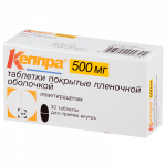 Кеппра таблетки 500мг №30