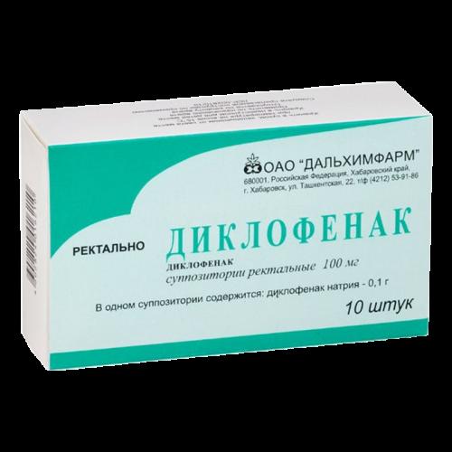 Диклофенак суппозитории ректальные 100мг №10