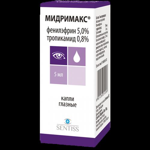 Мидримакс глазные капли фл. 5мл
