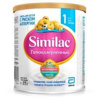 Симилак Гипоаллергенный 1 Смесь для детей с риском к аллергии 375г