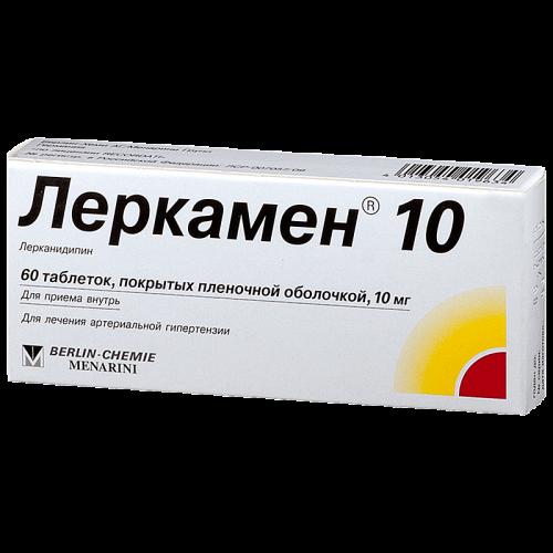 Леркамен таблетки 10мг №60