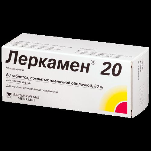 Леркамен таблетки 20мг №60