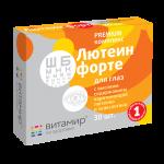 Лютеин форте с зеоксантином и витаминами таблетки №30