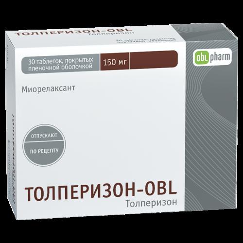Толперизон таблетки 150мг №30