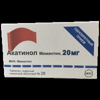 Акатинол мемантин таблетки 20мг №28
