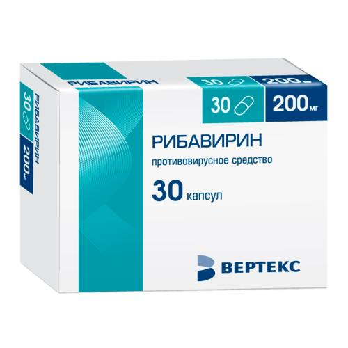 Рибавирин-Вертекс капсулы 200мг №30