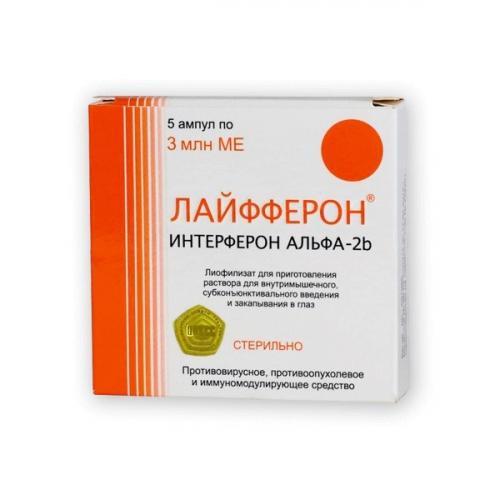 Лайфферон лиофилизат для приготовления раствора для инъекций 3млн ампулы №5