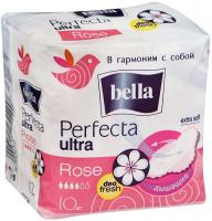 Белла Прокладки Перфекта ультра роза с крылышками 10шт