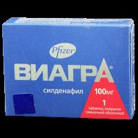 Виагра таблетки 100мг №1