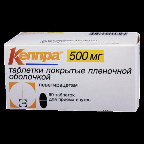Кеппра таблетки 500мг №60