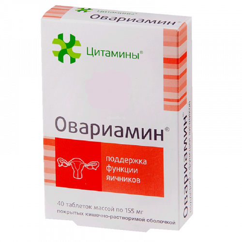 Овариамин таблетки №40