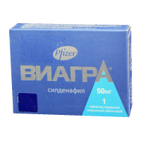 Виагра таблетки 50мг №1