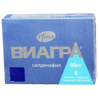 Виагра таблетки 50мг №4