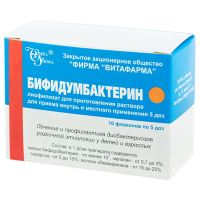 Бифидумбактерин порошок 5 доз флакон №10