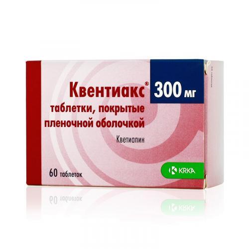 Квентиакс таблетки 300мг №60