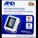 Тонометр АНД UB-202 авто/запястье