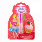 Маленькая фея Блеск для губ Волшебная кондитерская Клубничный десерт 13мл