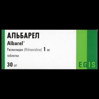 Альбарел таблетки 1мг №30