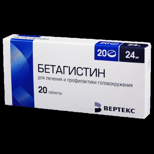 Бетагистин-Вертекс таблетки 24мг №20