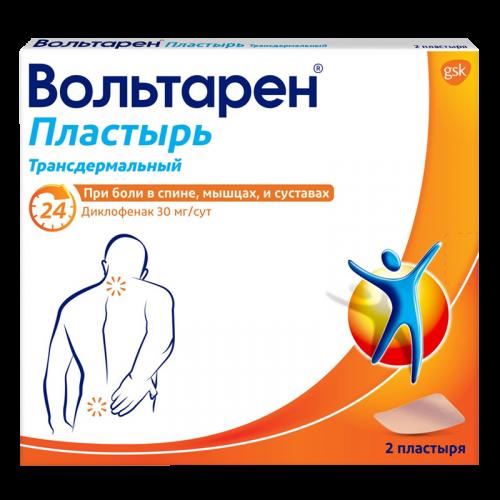 Вольтарен ТТС пластырь 30мг/сутки №2