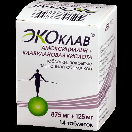 Экоклав таблетки 875/125мг №14