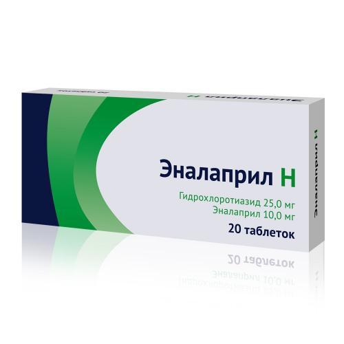 Эналаприл H таблетки 25/10мг №20