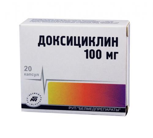 Доксициклин капсулы 100мг №20