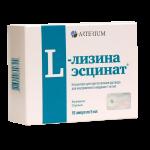 L-Лизина эсцинат 1мг/мл ампулы 5мл №10