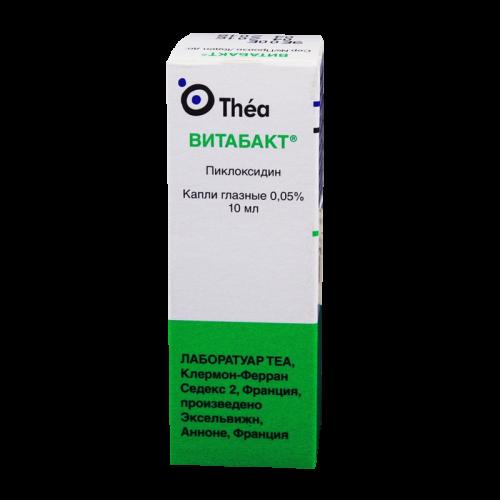 Витабакт глазные капли 0,05% фл. 10мл