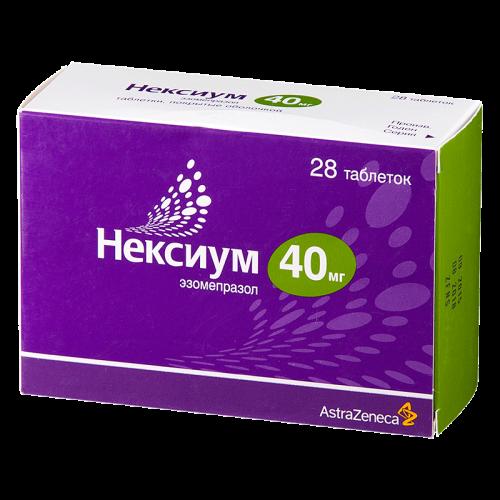 Нексиум таблетки 40мг №28