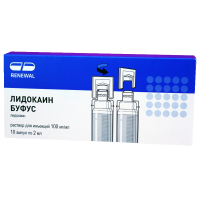 Лидокаина гидрохлорид раствор для инъекций 10мг/мл ампулы 2мл №10